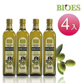 【囍瑞BIOES】蘿曼利有機冷壓特級純橄欖油(750ml-4入)