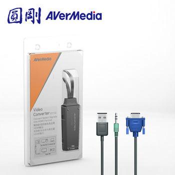 【圓剛】 ET110 訊號轉換器 轉換VGA訊號為高品質HDMI輸出