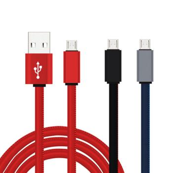 皮革充電線 鋁合金 皮紋 傳輸線 數據線 Micro USB接口 適用 Android手機 (1M)