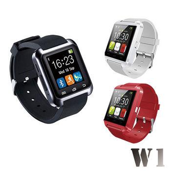 2入超值組合【長江】W1 藍牙多功能 觸控智慧手錶