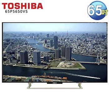 【TOSHIBA東芝】65吋LED液晶顯示器+視訊盒(65P5650VS)