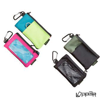 LOPPER 戶外運動 手機撞色包 可觸控 手機袋 帆布包 掛包 雙夾層