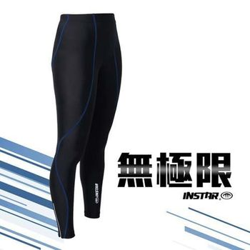 【INSTAR】男女極速緊身長褲-緊身褲 台灣製 慢跑 路跑 籃球 內搭褲 黑藍