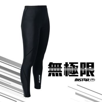 【INSTAR】男女極速緊身長褲-緊身褲 台灣製 慢跑 路跑 籃球 內搭褲 黑