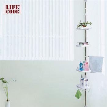 【LIFECODE】頂天立地浴室置物架-4置物盤+1毛巾桿 (高192-310cm)【贈送-廚房防污貼紙】