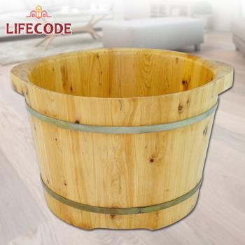【LIFECODE】秋冬首選-香柏木泡腳桶/足浴桶