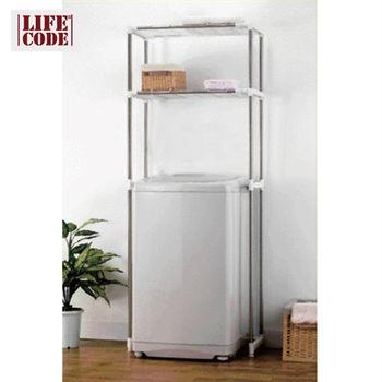 【LIFECODE】聰明媽咪-可伸縮多功能置物架/洗衣機置物架/馬桶置物架  【贈送-廚房防污貼紙】