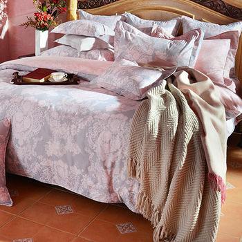 義大利La Belle《伊莎貝拉》雙人八件式防蹣抗菌舖棉兩用被床罩組