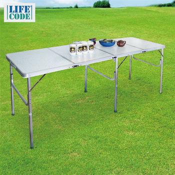 【LIFECODE】超長180cm四折箱型鋁合金折疊桌-會議桌/展示桌/野餐桌/歐式自助餐桌