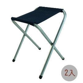 【LIFECODE】簡易外出帆布折疊椅(2入)