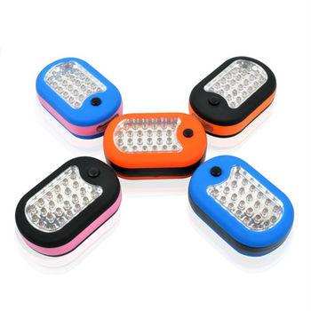 【LIFECODE】磁性小型壁掛燈(24+3LED燈) 手拿燈/野營燈/防災必備(不挑色)
