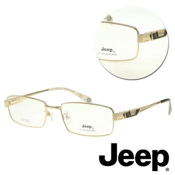 【JEEP】鈦金屬方框金色光學眼鏡(8010-C10)