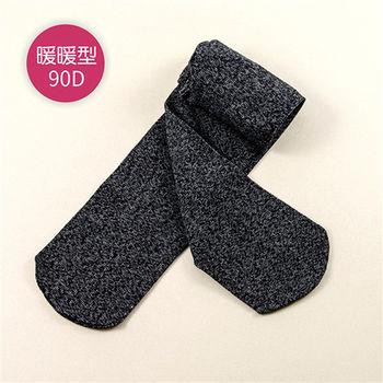 【公主童襪Princesstights】90D花紗桑椹黑超細纖維兒童褲襪 – 止滑款(0-9歲)