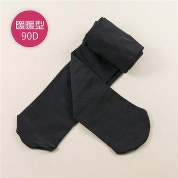【公主童襪Princesstights】90D桑椹黑超細纖維兒童褲襪 – 止滑款(1-3歲)