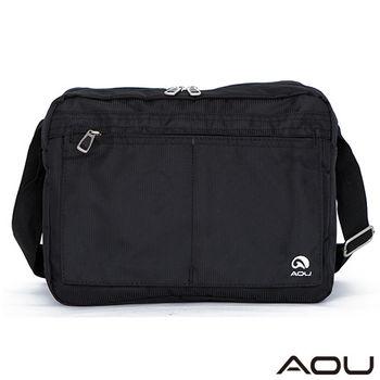 【AOU微笑旅行】無敵五層收納斜背包 休閒包-小(105-008B)
