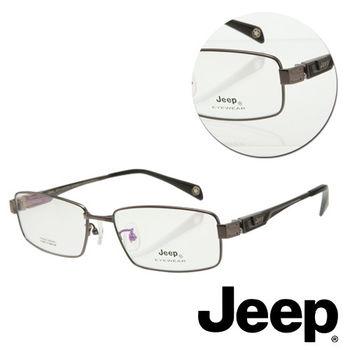 【JEEP】鈦金屬方框槍色光學眼鏡(8010-C2)