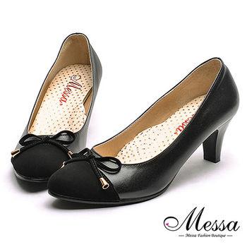【Messa米莎專櫃女鞋】MIT好女人百搭款蝴蝶結綴飾內真皮中跟包鞋-黑色