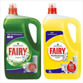 【原裝進口】德國Fairy 洗碗精(原始香味/5000ml)*1+(檸檬清香/5000ml)*1