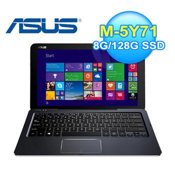 ASUS 華碩 T300CHI-0111A5Y71 12.5吋IPS M-5Y71 128G SSD 變形筆電