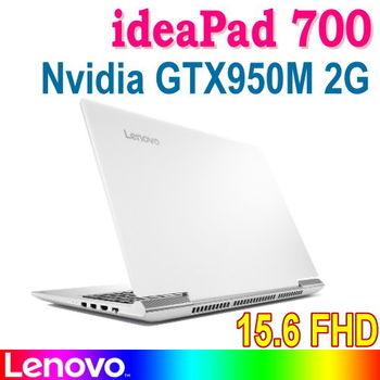 Lenovo 聯想 ideapad 700  80RU0054TW 15.6吋 FHD IPS i5-6300HQ 獨顯2G 1TB 高效能多媒體筆電 白