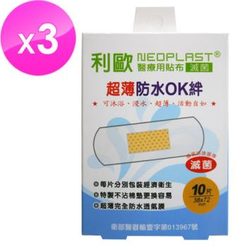 貝斯康 醫療用貼布傷口貼(防水超薄)(滅菌)(OK絆)-L30片