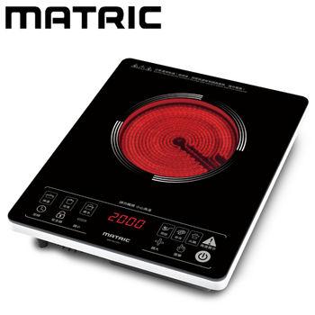 松木MATRIC-薄型智慧觸控電陶爐(不挑鍋具)MG-HH1201