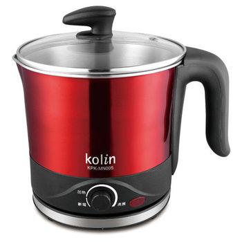 【Kolin 歌林】 1.5公升晶彩不鏽鋼#304美食鍋 KPK-MN005