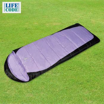 【APC】秋冬加長加寬可拼接全開式睡袋(雙層七孔棉)-紫黑色_SGS檢驗合格