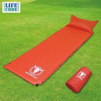 【APC】全平面可拼接自動充氣睡墊-帶頭枕(桔紅)