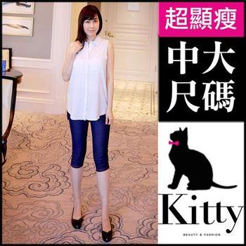 【專櫃品質 Kitty 大美人】中大尺碼 七分仿牛仔 內搭褲 3XL/5XL (#T1)