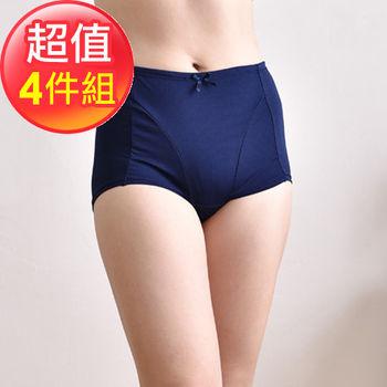 【蘇菲娜】吸濕排汗蜂巢布涼爽透氣褲底抑菌防臭提臀女內褲4件組(6702)