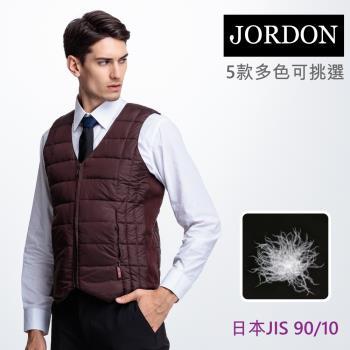 【JORDON 橋登】NEW!!雙面尼龍羽絨西裝背心(0103)