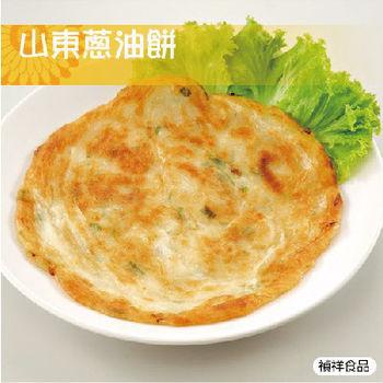 禎祥 山東蔥油餅(1000g/10片/包)