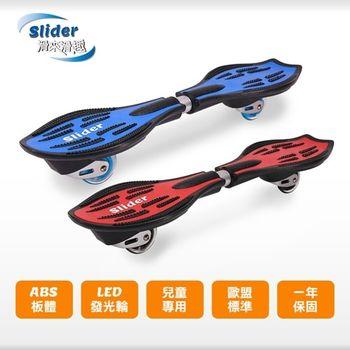 [Slider]滑來滑趣 小精靈兒童蛇板+直排輪護膝組