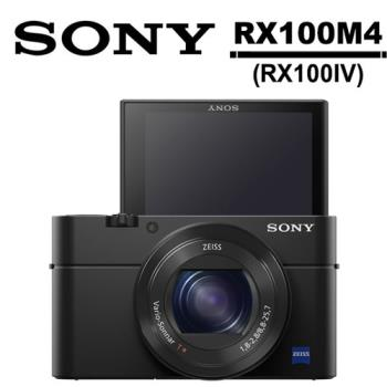 【32G電池組】SONY RX100 IV (RX100M4)(公司貨)
