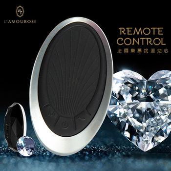 法國L`amourose Paramou 派樂茉 產品配件 無線遙控器