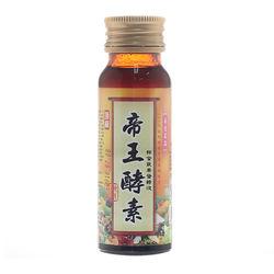 etmall 東森購物網路商城帝王酵素50ml (單瓶組)