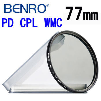 【BENRO百諾】77mm PD CPL-HD WMC 12層奈米高透光鍍膜偏光鏡