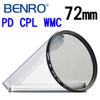 【BENRO百諾】72mm PD CPL-HD WMC 12層奈米高透光鍍膜偏光鏡