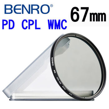 【BENRO百諾】67mm PD CPL-HD WMC 12層奈米高透光鍍膜偏光鏡