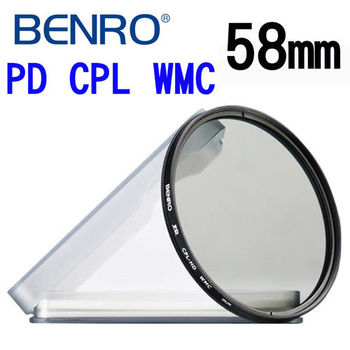 【BENRO百諾】58mm PD CPL-HD WMC 12層奈米高透光鍍膜偏光鏡