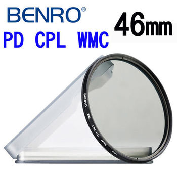 【BENRO百諾】46mm PD CPL-HD WMC 12層奈米高透光鍍膜偏光鏡