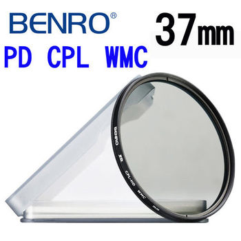 【BENRO百諾】37mm PD CPL-HD WMC 12層奈米高透光鍍膜偏光鏡