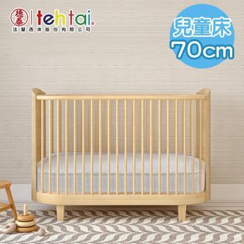 德泰 Lullaby 防水透氣兒童床 70cm x 120cm