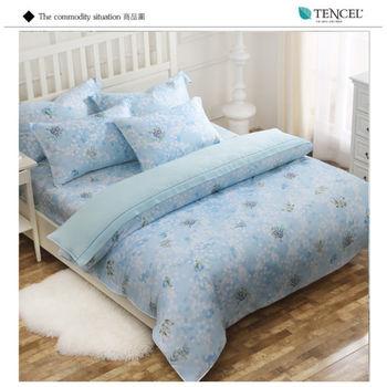 【Yummyti】蔚藍心情 100%天絲特大四件式兩用被套床包組