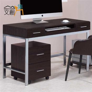 【文創集】茲妮亞 胡桃木紋4尺書桌/電腦桌(兩色可選 不含活動櫃不含主機架)