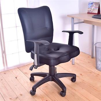 【凱堡】撒人皮革人體工學電腦椅/辦公椅