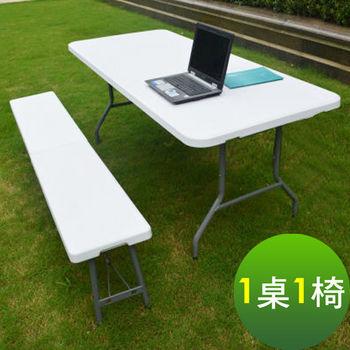 【免工具】深76x寬183x高74/公分(6尺寬度)對疊折疊桌椅組/餐桌椅組/戶外桌椅組(1桌2椅)