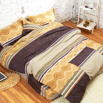 RODERLY 柏拉圖 專利多功能 單人四件式兩用被床包組