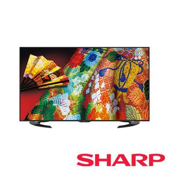 【夏普SHARP】65吋 AQUOS超薄4K液晶電視 LC-65U30T